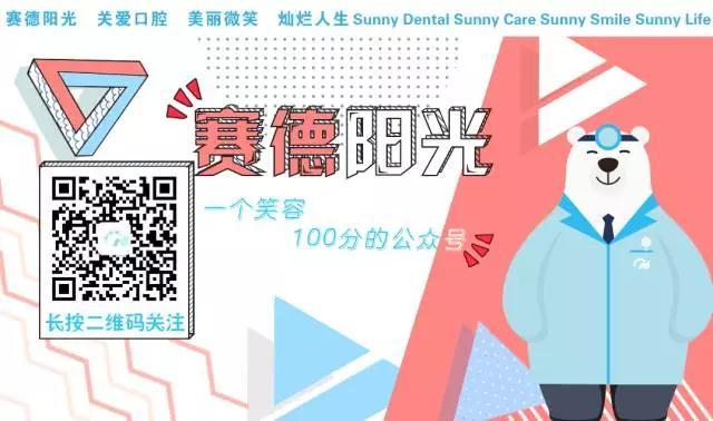 赛德阳光官方微信公众号.jpg