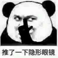 赛德阳光口腔正畸医生 网红医生 关心