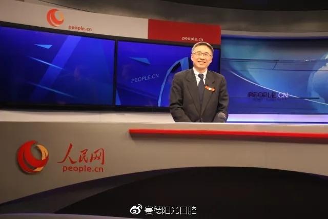 1月18日,周彦恒教授应邀接受人民网的专访