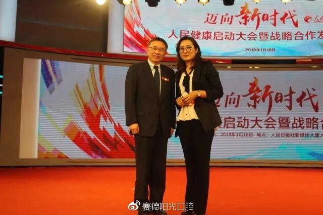 周彦恒教授与人民网副总编、人民健康董事长孙海峰