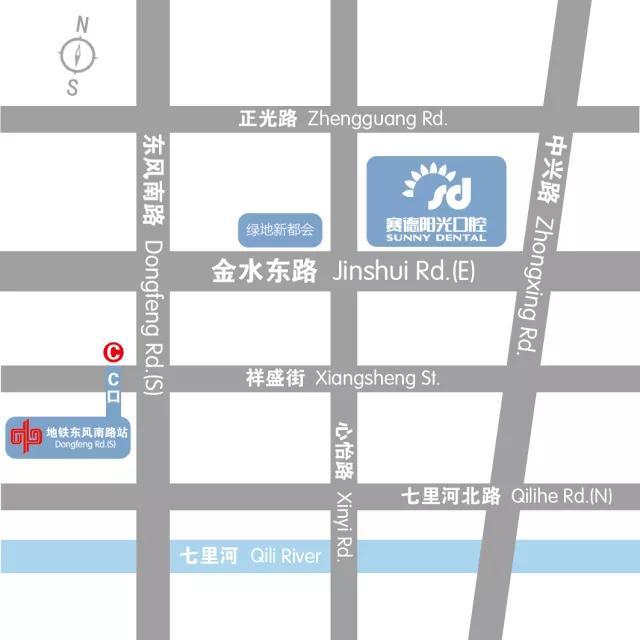 赛德阳光口腔郑州地址.jpg