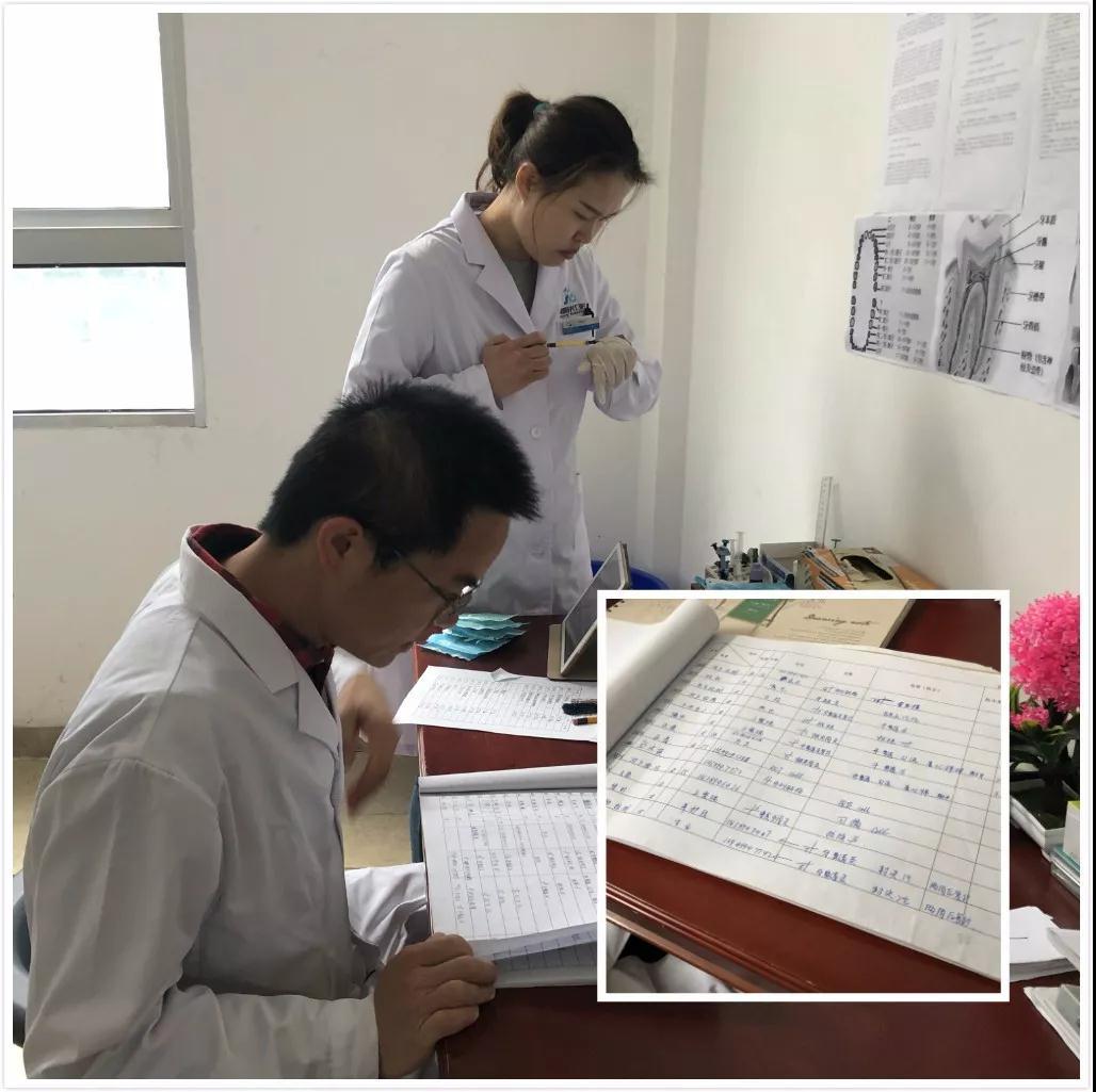 赛德阳光口腔 2018援藏义诊