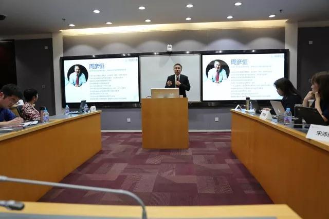 MBA行业课:周彦恒教授北大光华学院激情开讲 赛德阳光口腔