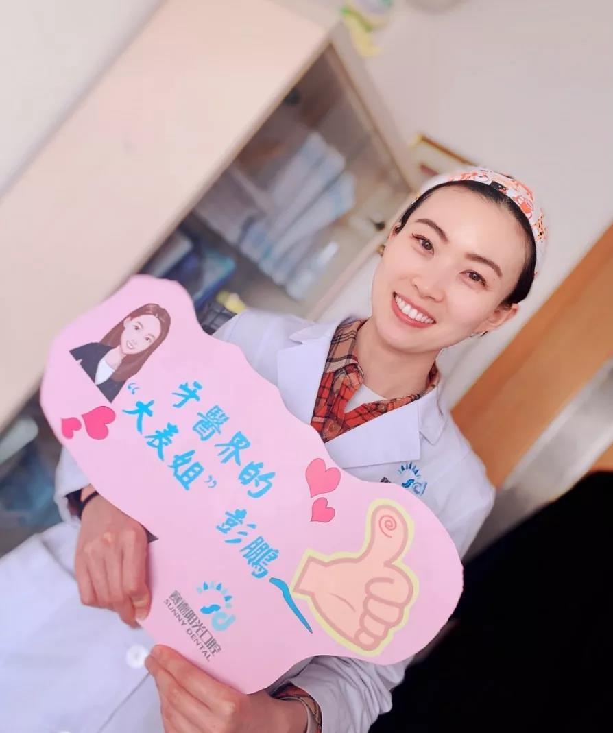 【赛德大咖秀】彭鹏:口腔医生中的模特队长